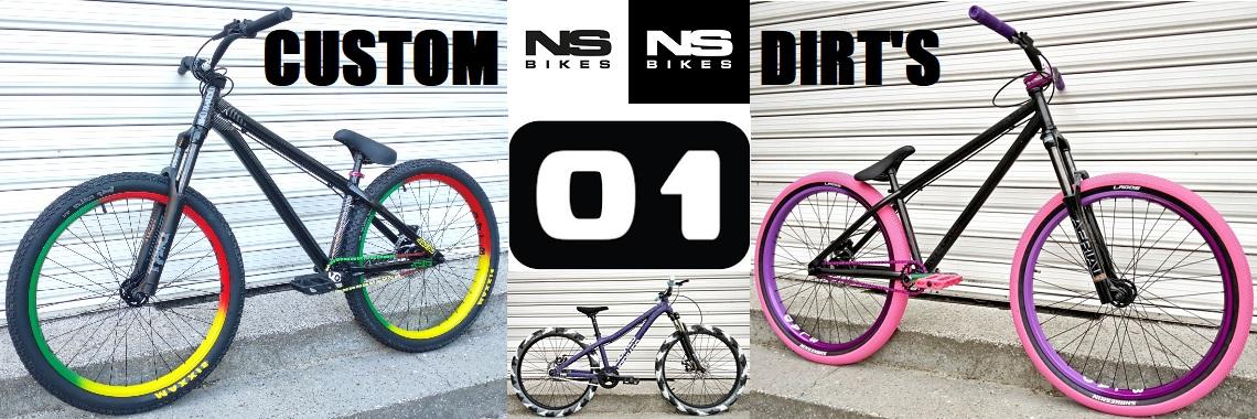 Dirt Jump and Street Custom Bikes
